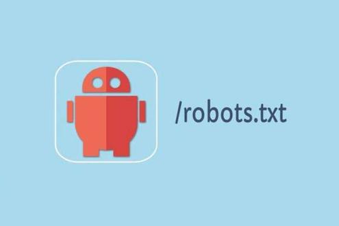 robots.txt协议文件的写法及作用