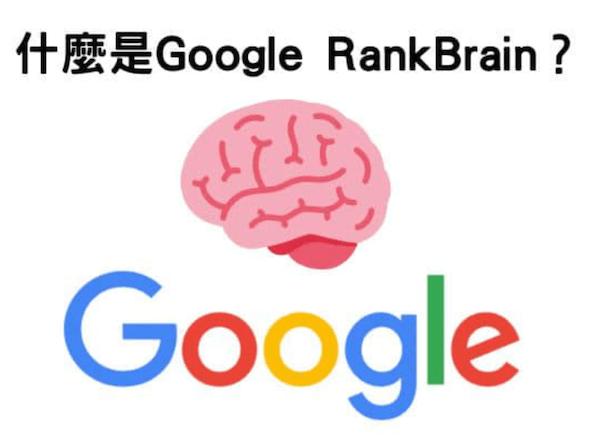 最好的镇江谷歌SEO优化推广外包公司