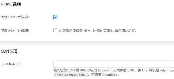 HTML 选项