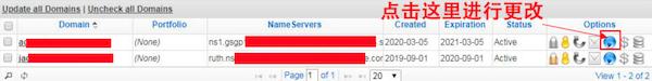 """打开""""DNS Manager"""""""