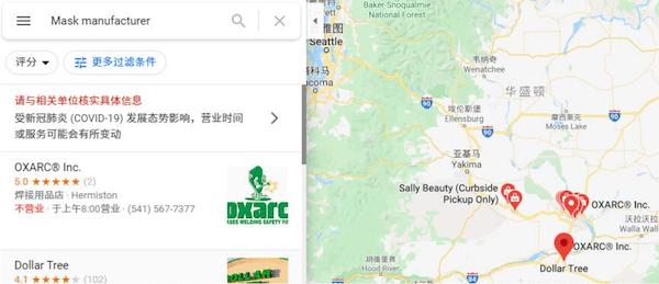 访问者的地理位置