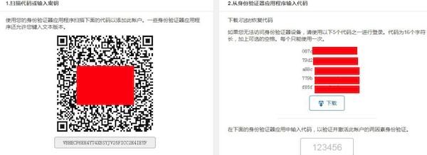 wordfence的登录安全功能