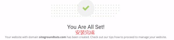 wordpress安装完成